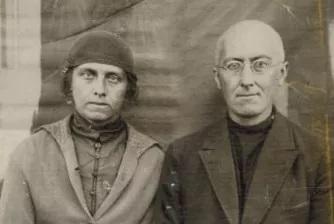 Alexeï et Valentina Lossev